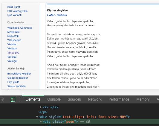 Node JS wikipedia scraping